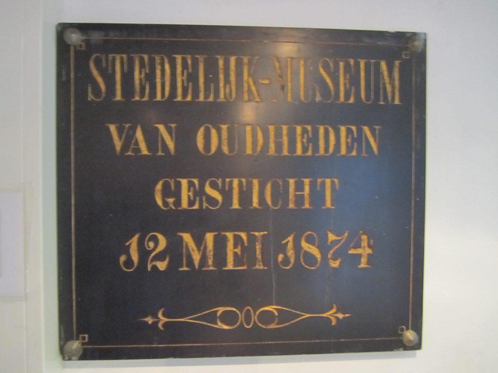 Stedelijk Museum - Gouda